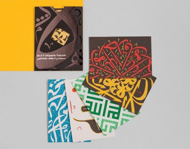 Calligraphic Postcards