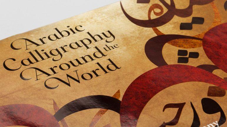 Arabic Calligraphy Around the World