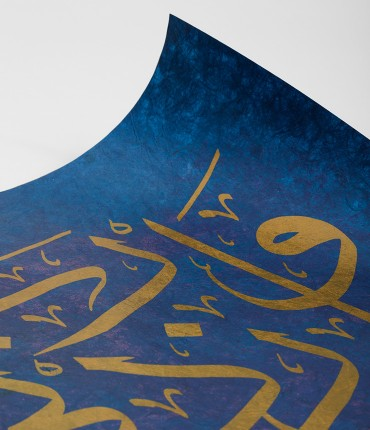 Limited Edition Calligraphic Posters