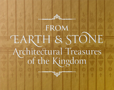 From Earth & Stone