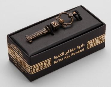 Ka'aba Key Pendant