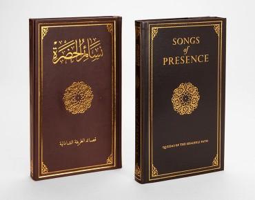 Songs of Presence