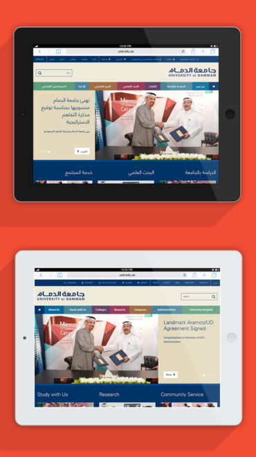 University of Dammam Website